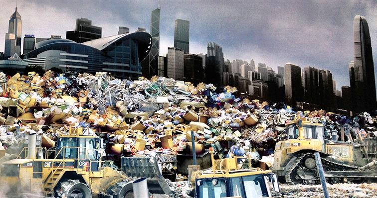 landfill-slider